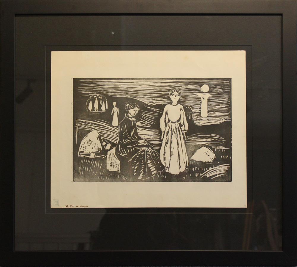 Edvard Much Kvinner på stranden. 1908-09. Woll 369